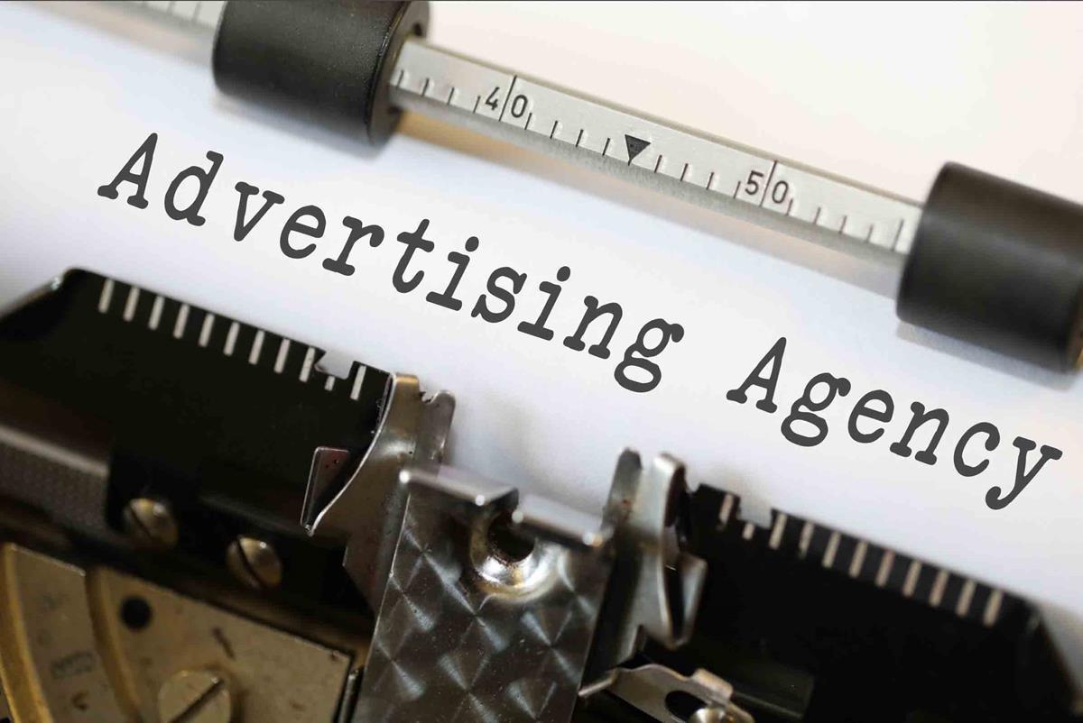 рекламна агенция