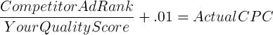 формула за определяне на цена за клик